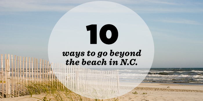 9 beach feature
